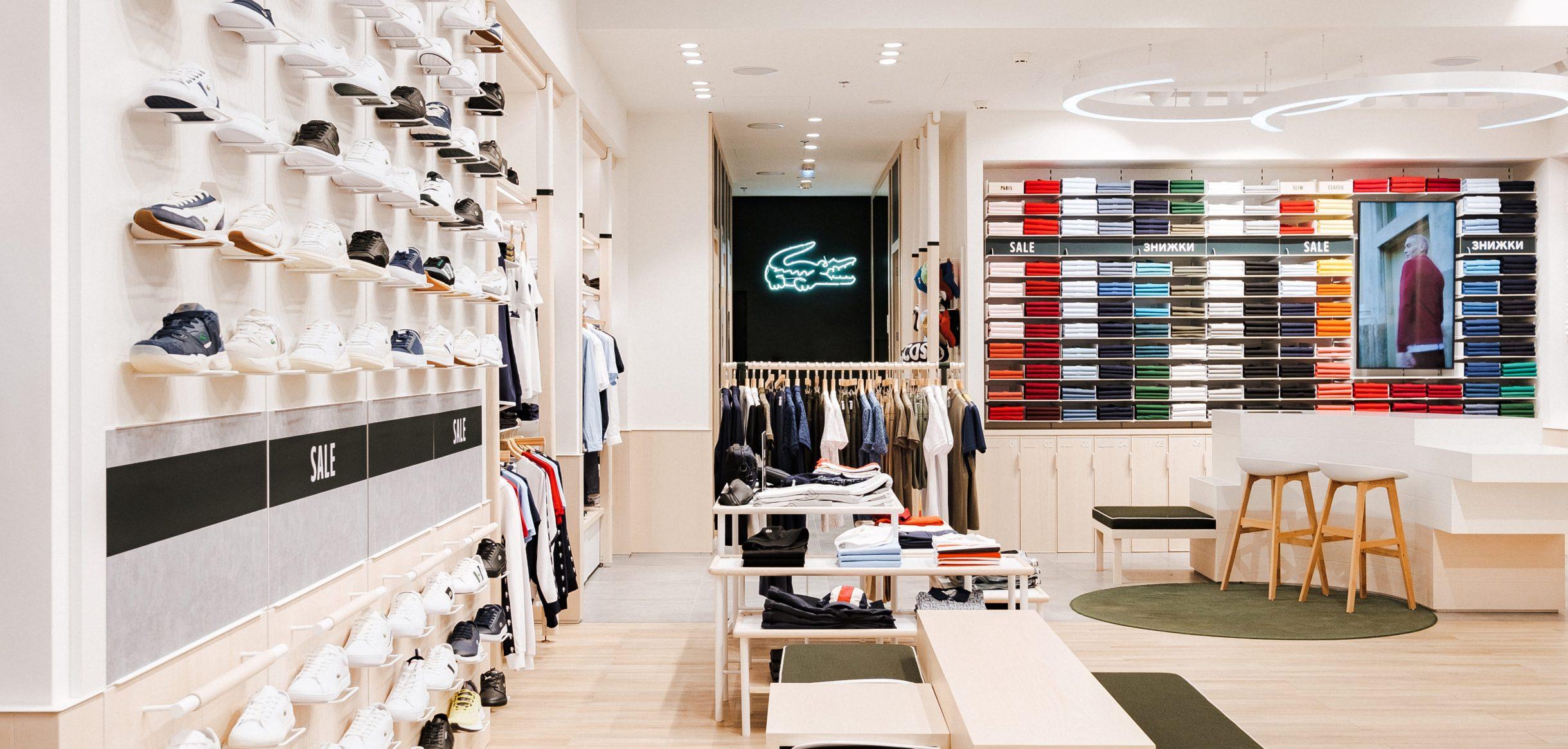 Магазин Lacoste